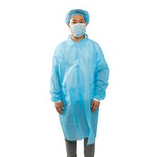 PP一次性實驗室外套